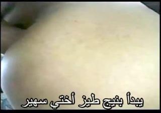 arabic anal